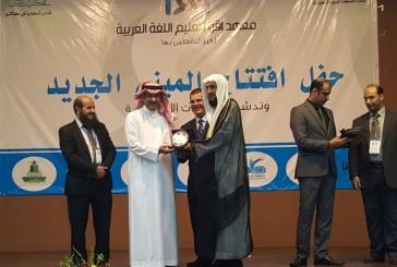 سفير خادم الحرمين الشريفين لدى ماليزيا يفتتح معهد إقرأ بالمدارس السعودية