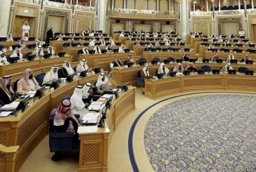 «الشورى» يوافق على ربط راتب متقاعدي التأمينات بالتضخم