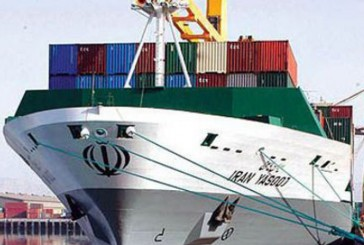 المؤسسة العامة للموانئ السعودية تمنع سفن إيران من دخول موانئها