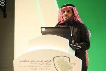 مؤتمر الأمن الإلكتروني بالرياض يختتم أعماله ويصدر توصياته
