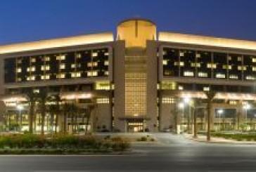 وظائف في مستشفى الملك عبدالله بن عبدالعزيز الجامعي