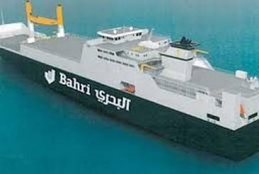 ارتفاع أرباح الشركة السعودية للنقل البحري بنسبة 240.56 %