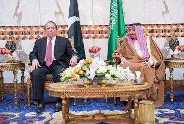 رئيس وزراء باكستان يصل الرياض