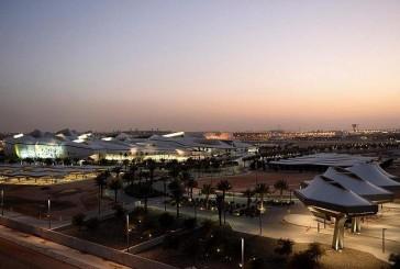 افتتاح مركز الملك عبد الله للدراسات والبحوث البترولية خلال أيام