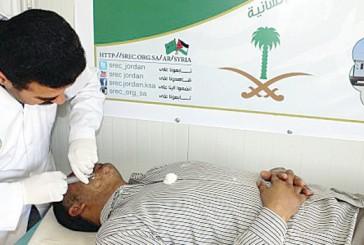 العيادات التخصصية السعودية تقدم علاج لـ 92 ألف شخص في مخيم الزعتري