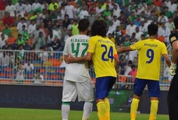 الأهلي يصطدم بالنصر .. والهلال يواجه التعاون في افتتاح الجولة 17