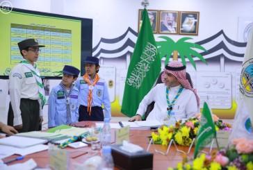 وزير التعليم رئيس جمعية الكشافة يرأس الاجتماع الـ 17 لمجلس إدارة الجمعية