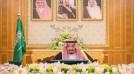 مجلس الوزراء يوافق على إنشاء الهيئة العامة للعقار