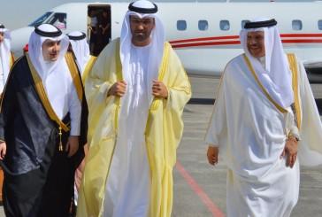 وزراء الإعلام بدول مجلس التعاون يصلون إلى الرياض