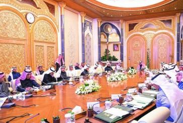 مجلس الشؤون الاقتصادية والتنمية يعقد اجتماعا ناقش خلاله عدداً من الموضوعات الاقتصادية والتنموية