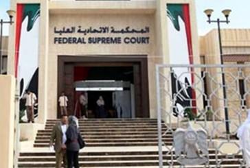 الإمارات تحاكم لبنانيين مولوا أعمالا إرهابية في البحرين