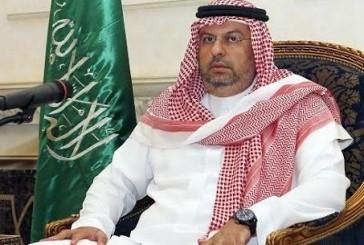 إعفاء رئيس مجلس إدارة الإتحاد السعودي لرفع الأثقال