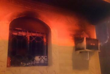 الدفاع المدني ينقذ 3 أطفال من حريق شقة في ينبع