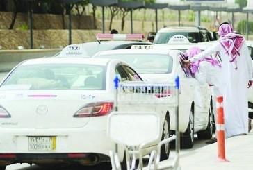 وزيرا «العمل» و «النقل» يتفقان على آليات لتنظيم وتوطين قطاع الأجرة العامة