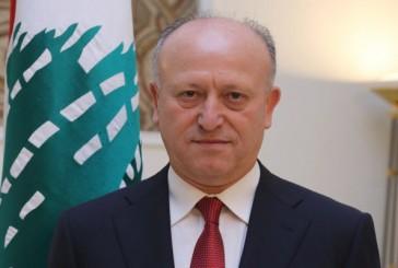 وزير العدل اللبناني يعلن استقالته من الحكومة