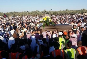 تشييع جثامين شهداء «مسجد الرضا»