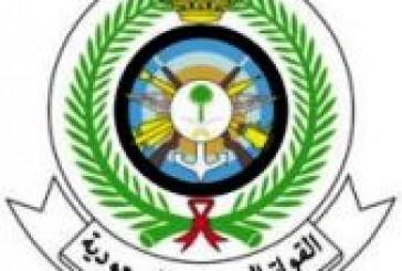 وزارة الدفاع تعلن فتح باب القبول والتسجيل لخريجي الكلية التقنية أو ما يعادلها