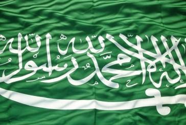 دول مجلس التعاون تؤيد قرار المملكة بوقف مساعداتها لتسليح الجيش اللبناني