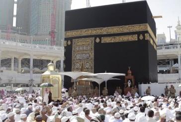 إمام الحرم: أمة الإسلام تمر اليوم بمرحلةٍ تاريخية غير مسبوقة
