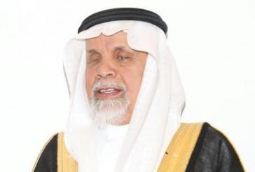 الرياض تستضيف ورشة متخصصة عن استخدام الكود الأمريكي لبرايل