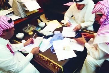 «العمل»: سحب 7 تراخيص مكاتب استقدام مخالفة للأنظمة