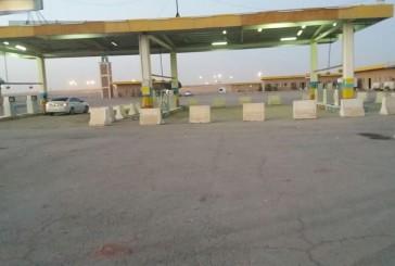 بقيق: إغلاق 10 محطات وقود لم تصحح أوضاعها