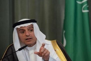 """""""الجبير"""": مصير """"رائف بدوي"""" بيد القضاء ولا نقبل أي انتقاد لإعدام النمر"""