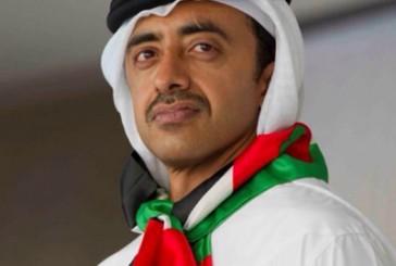 الإمارات تقلص بعثتها في لبنان وتحذر مواطنيها من السفر إليه