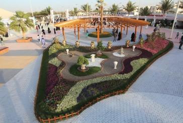 150 شركة محلية وعالمية تعرض منتجاتها بالمهرجان الزهور والحدائق بينبع الصناعية