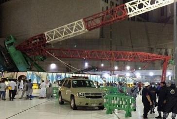 هيئة التحقيق والإدعاء بمكة تحيل ملف حادثة الرافعة بالحرم إلى فرع الرياض