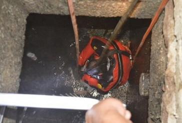 انتشال جثتين من غرفة للصرف الصحي بجزيرة تاروت