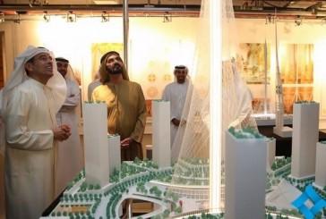محمد بن راشد يختار تصميم برج جديد في خور دبي