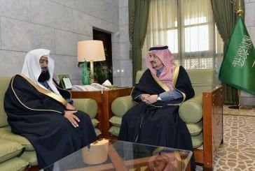 أمير الرياض يستقبل مدير عام فرع هيئة الأمر بالمعروف بمنطقة الرياض