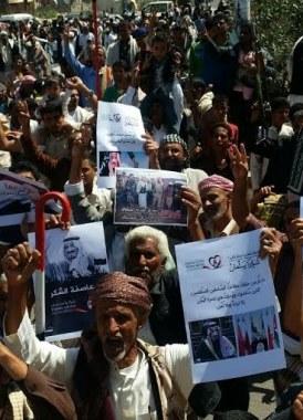 بالصور..آلآف التعزيين يخرجون في مسيرة حاشدة لشكر الملك سلمان