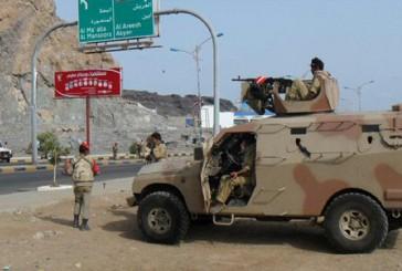 مدير أمن صنعاء يعلن تحرير معظم مناطق مديرية نهم