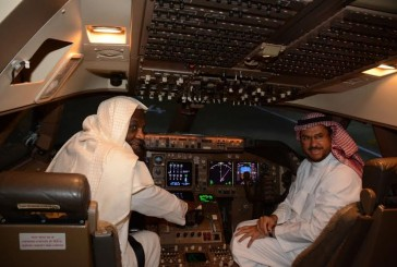 زيارة الشيخ عادل الكلباني للخطوط السعودية وأكاديمية الطيران