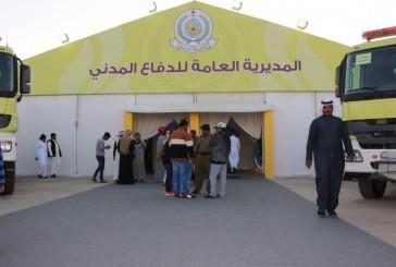 جناح الدفاع المدني بالجنادرية يحوز على إعجاب الزوار