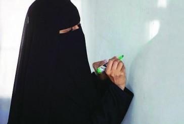 بالأسماء.. تعيين 16 معلمة من أسر الشهداء بتخصصات مختلفة