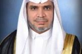 وزير التعليم : قريبا اعتماد حوافز المعلمين والمعلمات