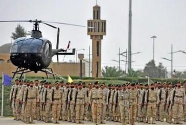 القوات البرية تعلن نتائج قبول طلبة معهد الطيران
