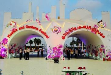 الهيئة الملكية بينبع تستعد لإطلاق المهرجان العاشر للزهور والحدائق