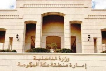 سوداني يتنازل عن قاتل ابنه استجابة لشفاعة خالد الفيصل