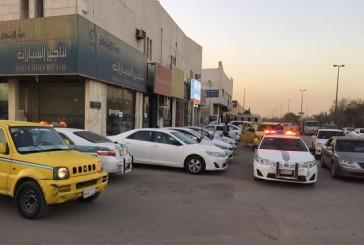 """أمانة الرياض تغلق 693 مكتب تأجير """"غير مرخص"""" بمختلف أحياء العاصمة"""