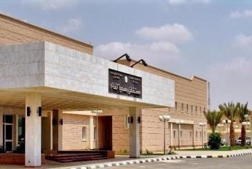 ممرضة تتعرض للاعتداء من مراجع في مستشفى صبيا