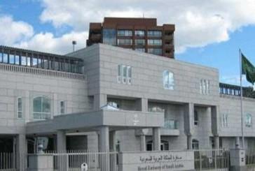 سفارة المملكة في تركيا توصي السعوديين المقبلين على الزواج من تركيات مراجعتها أولاً