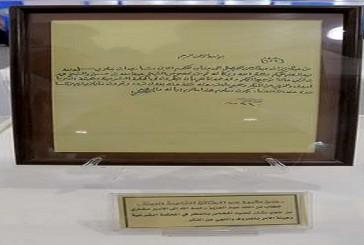 تداول رسالة للملك عبدالعزيز لدعم هيئة الأمر بالمعروف قبل 91 عاماً