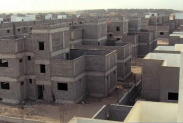 الإسكان : تسليم المواطنين وحدات سكنية بجوار مطار جدة بعد عامين