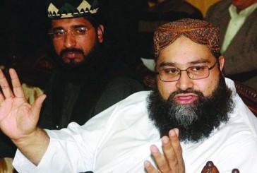 مجلس علماء باكستان يعقد مؤتمراً دولياً لتأييد قرارات السعودية في الدفاع عن قضايا الإسلام