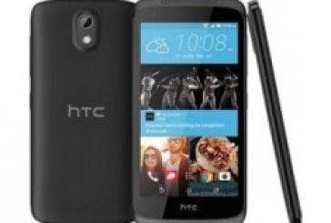 HTC تطلق هاتفها Desire 530 بداية من 23 فبراير الجارى
