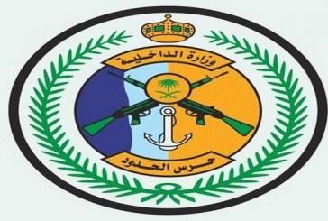 وظائف شاغرة في المديرية العامة لحرس الحدود في عدة مناطق